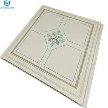 different types of ceiling board office material pvc ceiling panels in Guyana
