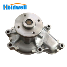 Hot Sale Excavator Engine Water Pump 1J700-73030 For Excavator Diesel Engine Parts