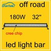2015 new atv led light bar led lamp off road led light bar china best price led wholesale