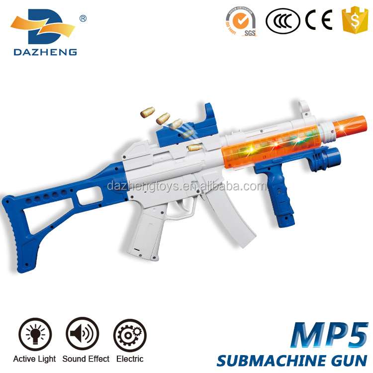 Electronic submachine gun pretend play toy gun