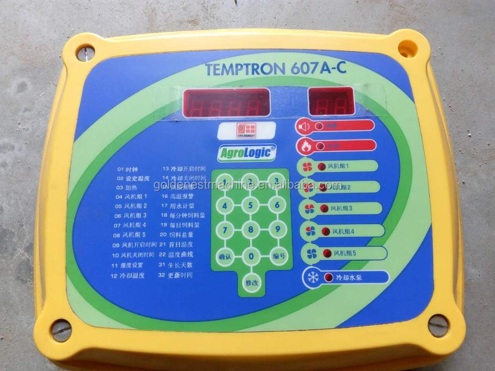 AgroLogic T607 T610 T616 environment control panel poultry house shed farming