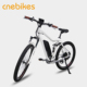 Electric Mountain Bike with 27.5 Inch Wheel, Large Capacity Lithium-Ion Battery 36V 350W