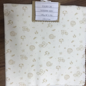Factory Custom Printing gots certified organic cotton knit interlock fabric
