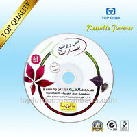 700MB blank cds wholesale