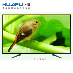 "OEM Cheaper TV Sets 32"" 40"" 42"" 49"" 50"" 55"" 58"" 60"" 65"" 75"" 85"" 98"" 100"" Used LED Smart TV"