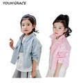 ActhInK 2016 New Girls Short Casual Blouses Brand Korean Bohemian Style Princess Girls Trench Solid Shirts