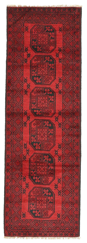 """Afghan rug 2'7""""x8'1"""" (79x246 cm) Oriental, Runner Carpet"""