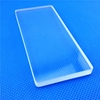 HM UV Transmittance Clear Big Size Square Thickwall Quartz Glass Plate