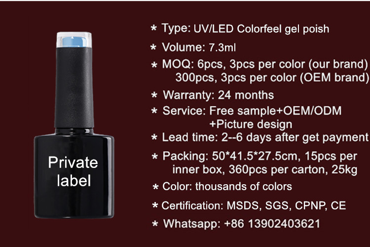 Manufacturers private label non chip nail polish dark gel nail colors