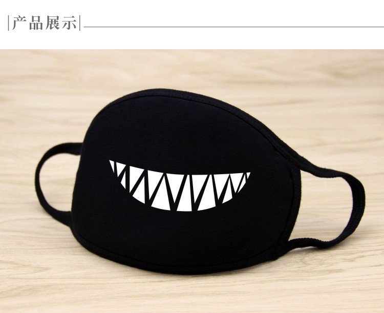 1pcs Cotton Pm2.5 Black Mouth Mask Anti Dust Mask Activated Carbon Filter Windproof Mouth-muffle Bacteria Proof Flu Face Masks Ample Supply And Prompt Delivery Women's Accessories