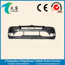 front bumper or dvd can bus for citroen C4 7401.EY tc001