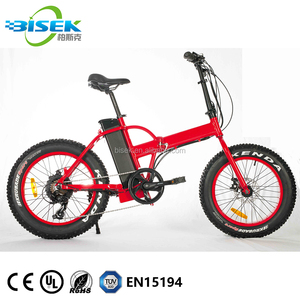 "Online Wholesale China 20"" Foldable Ebike 48V Folding Fat Tire Ebike Low Price"