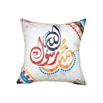 18 Inch Arabic Calligraphy Style Morocco Muslim Eid Adha Mubarak Decoration Pillowcase Throw Pillow Case Cover