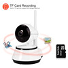 Smart wireless wifi mini hidden network recordable ip camera