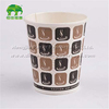 black paper coffee cup paper cups for hot coffe with logo cheap single wall paper cup