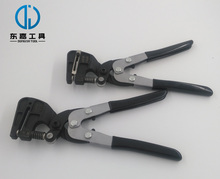 5.2mm Manual Hole Punches for Stainless Steel