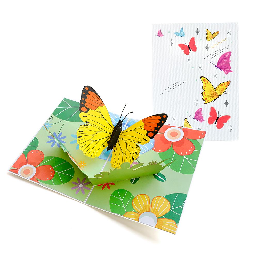 Днем, открытка с бабочками вылетающими
