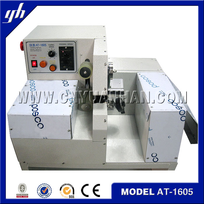 automotive wire harness cable taping machine AT automotive wire harness cable taping machine at 1605 buy wire harness taping machines at aneh.co