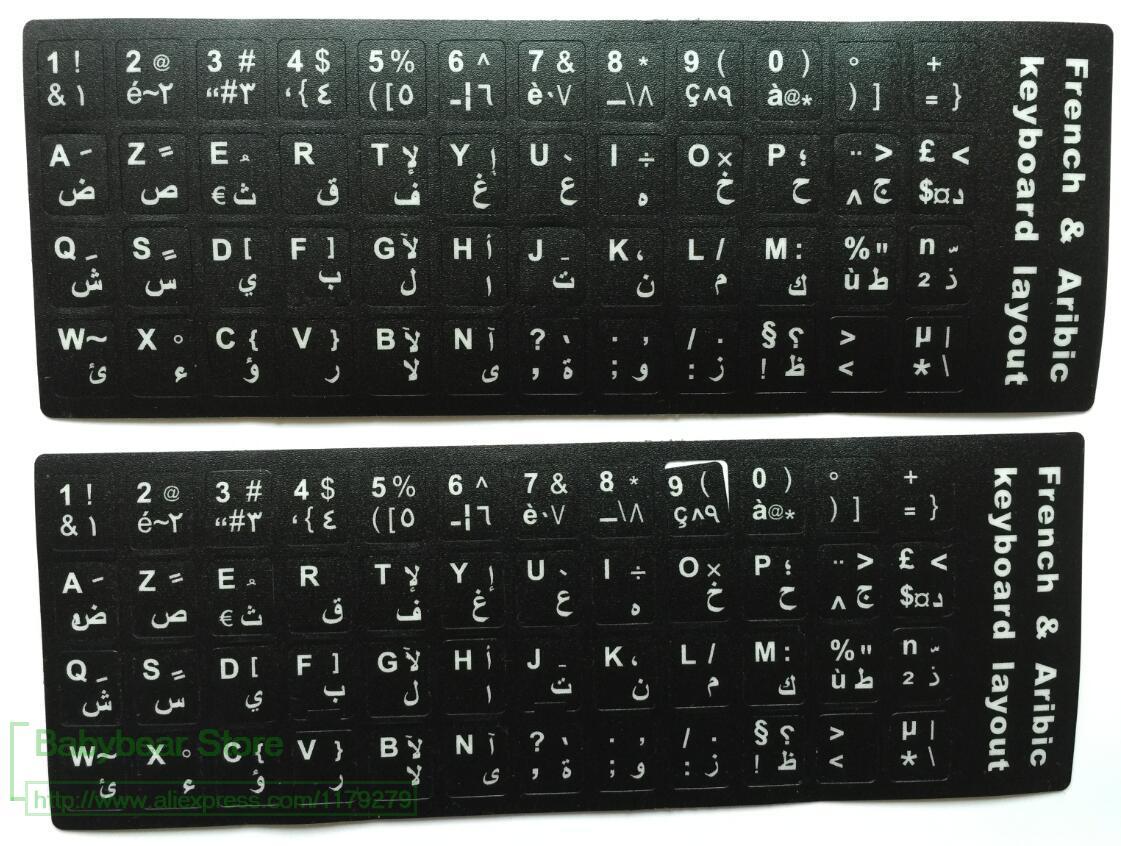 popular arabic keyboard macbook buy cheap arabic keyboard macbook lots from china arabic. Black Bedroom Furniture Sets. Home Design Ideas