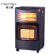 Portable Mini Infrared Ceramic Camping Butane Lpg Natural Gas Heater