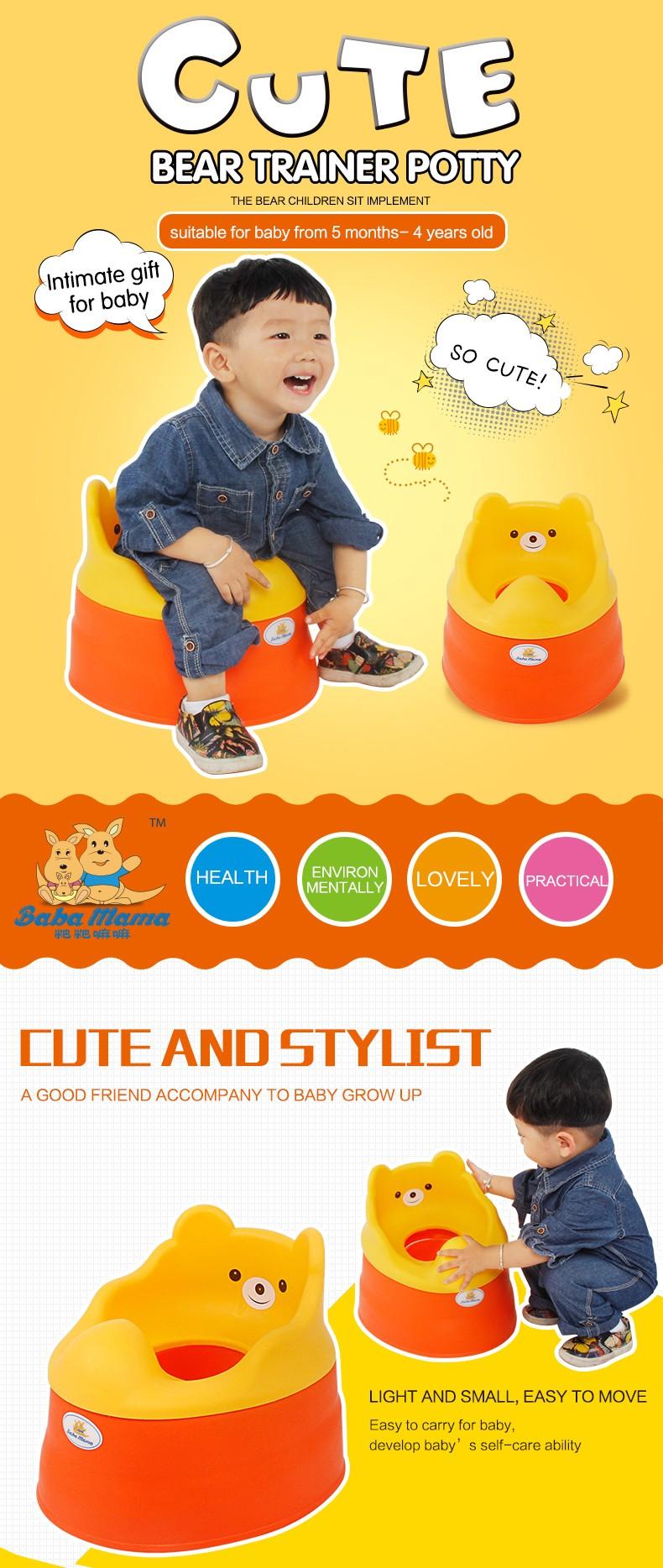PlasticToilet mat for kids cute bear baby potty mobile toilet mat 8811plastic toilet seat cover