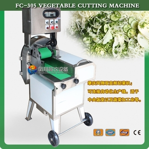 2015 FC-305 okra cutting machine pumpkin cutter machines