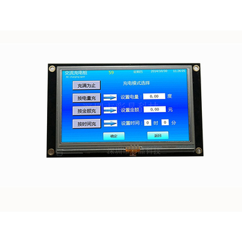 usb 4.3 inch tft lcd module with touch panel