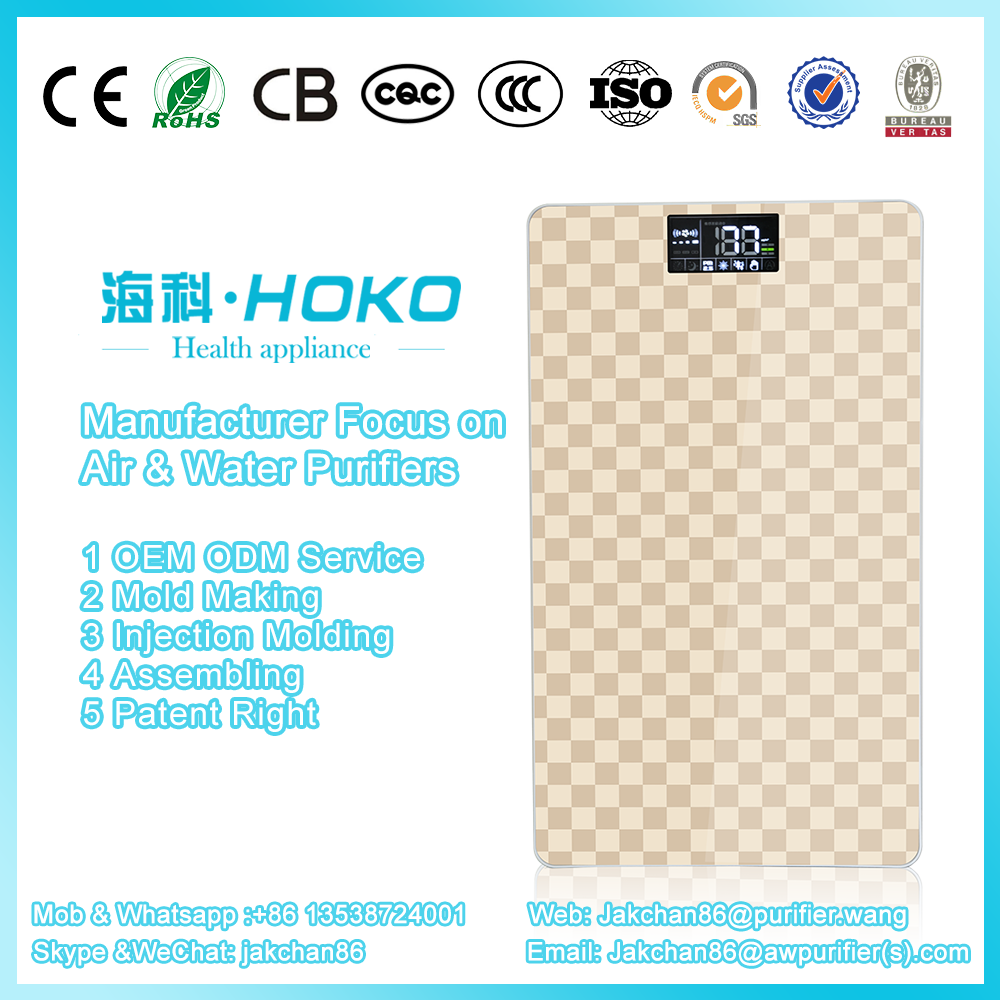 New promotional product Awpurifier commercial ionizer air purifier