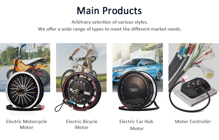 12 Inch 2000W-4000W 72V Customized High Efficiency Brushless Electric Motor Motorcycle