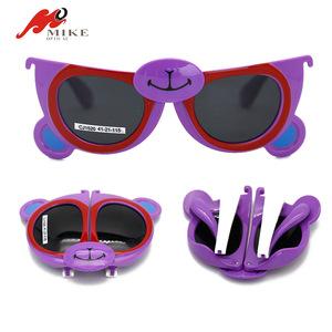 53e7e4fc27 Sunglasses Folding For Kids
