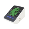 /product-detail/cheap-price-backlight-two-people-testing-data-oem-and-odm-led-blood-pressure-monitor-60685267788.html
