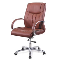 Executive Premium PU Leather Office Computer Chair Beige Gamer Game Adjustable #HY1259
