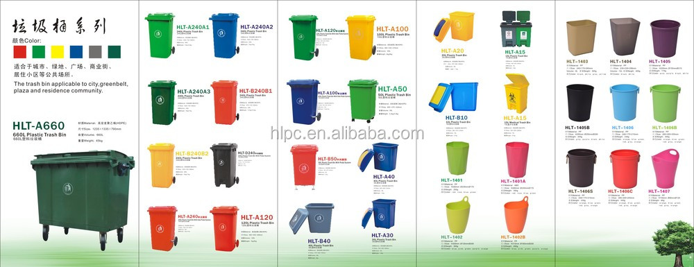 20 Cheap Ways Improve Curb Appeal also Wood Tilt Trash Can Cabi likewise 100061889 moreover Stone Diving Platform Pool Contemporary With Rock Swimming Pool further 240L Refuse Basket HDPE Dustbin Outdoor 60622574896. on grey outdoor garbage cans