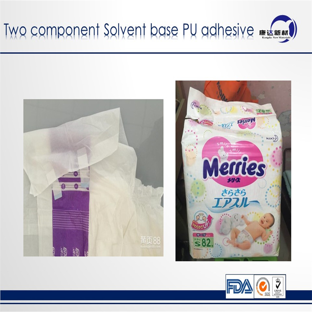 solvent free one component adhesive laminating film for diaper