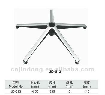Aluminum Alloy Die Casting Office Lounge Chair Base Swivel Chair Base