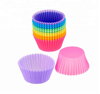Reusable Silicone Cupcake Cups Muffin Molds for Baking Cake, Saucers Teacup Mold , DIY Decor