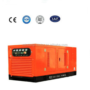MINDONG High Efficiency High-Qualified 300kw Power link Diesel Generator Sets