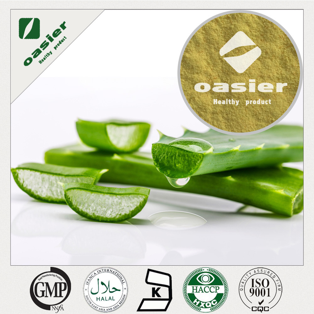100% natural price of aloe vera leaf