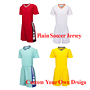 2017 OEM soccer jersey sets blank soccer club jersey for practice men football jersey