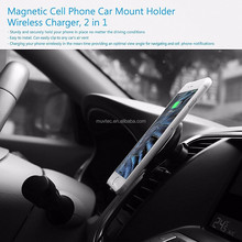 2017 new design car use Qi magnatic wireless smart phone charger