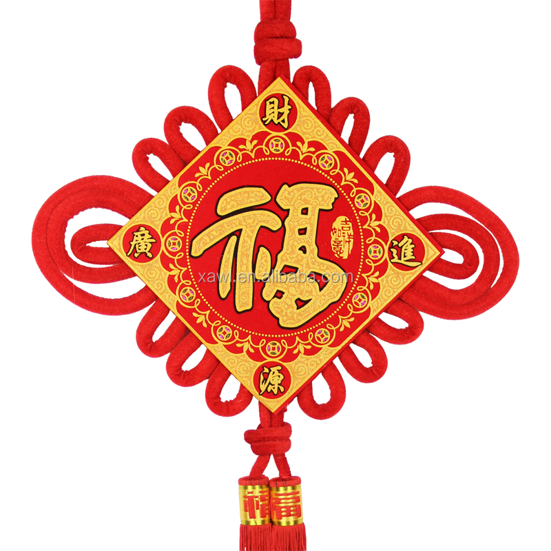 Chinese Symbol For Good Luck Chinese Symbol For Good Luck Suppliers