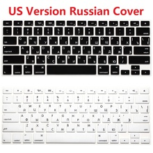 1pcs Silicone US RU Russian Laptop Keyboard Skin Cover For Apple Macbook Air Pro Retina 13 15 17 Computer Keypad Protector