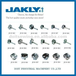 jakly sewing machine rotary hook and shuttle hook3