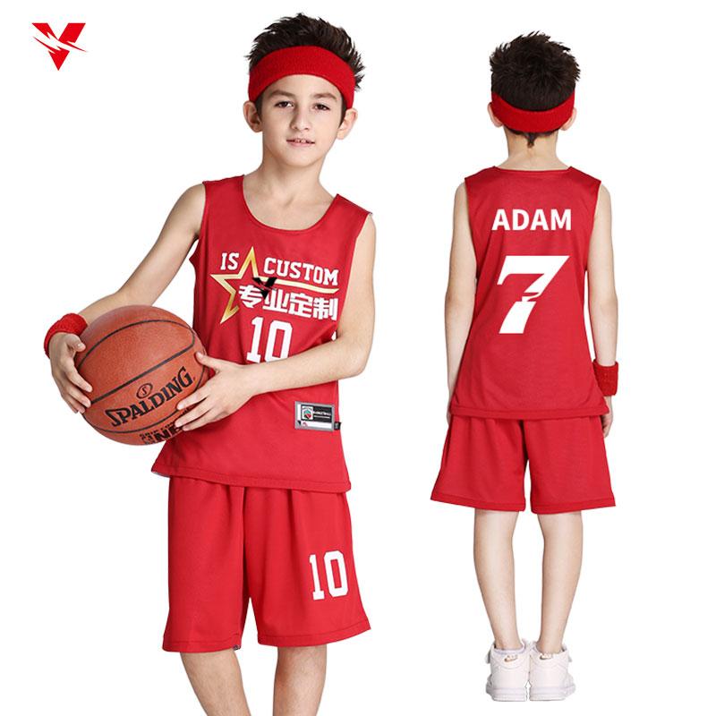 Basketball Customized Jerseys Philippines Youth Basketball Jerseys Reversible фото