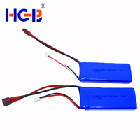 high discharge rate charging a rc car/helicopter/plane series battery 7.4V 1600mAh