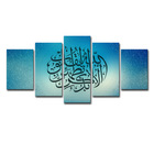 Islamic Arabic Calligraphy Art Canvas 5 Panels Oil Painting