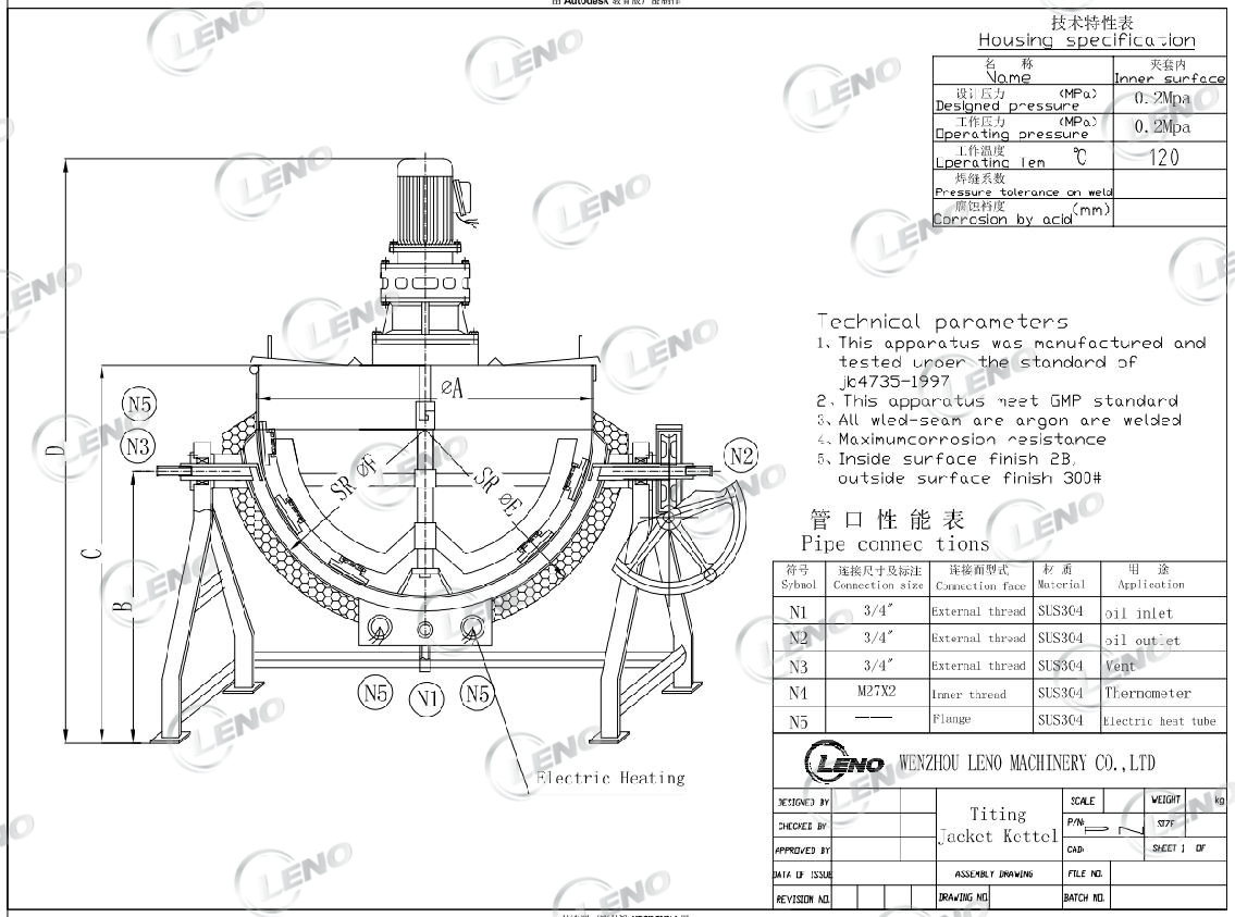 Fabrik preis edelstahl vertikale dampfheizung jacke wasserkocher