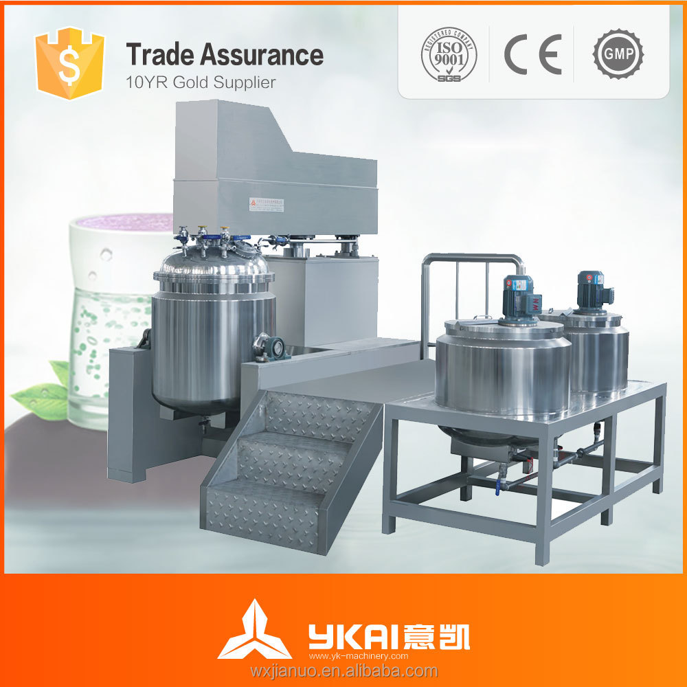 Wuxi YK body lotion emulsifying mixer, homogenizer mixer