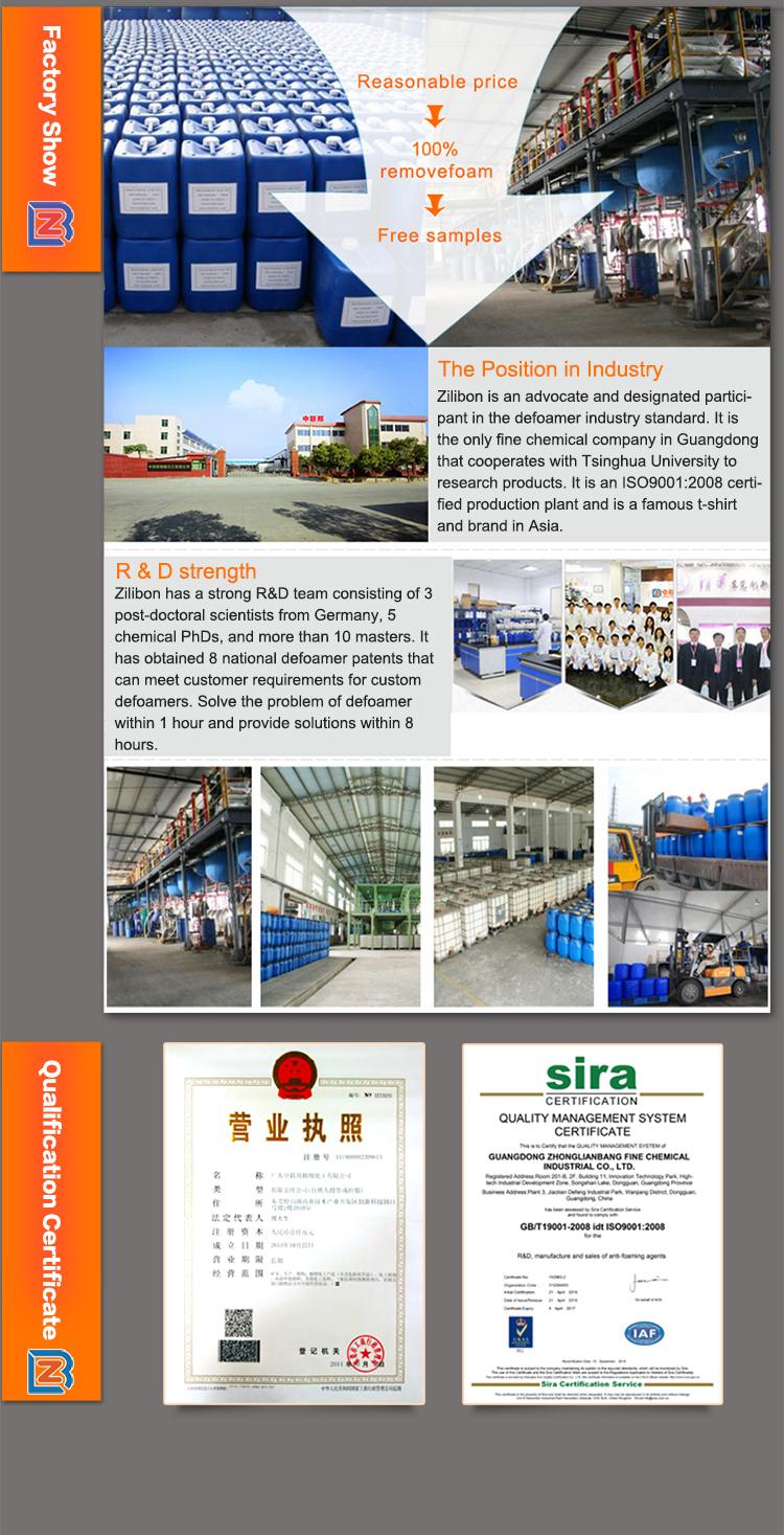 रासायनिक आपूर्तिकर्ताओं विशेष दूध सफेद रासायनिक सूत्र Defoamer