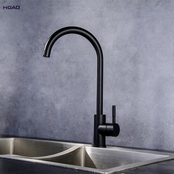 Huagao Faucet Factory Black Chrome Deck
